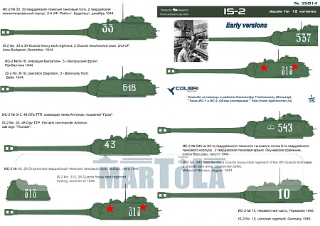 Is-2 early series 1/35 Colibri Decals # 35014